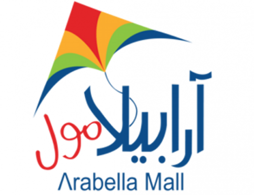 Arabella Mall