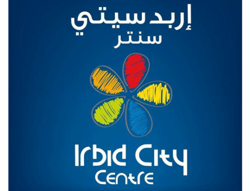 Irbid City Centre