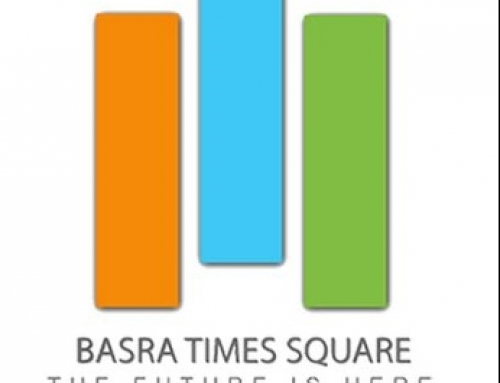 Basra Times Square Mall