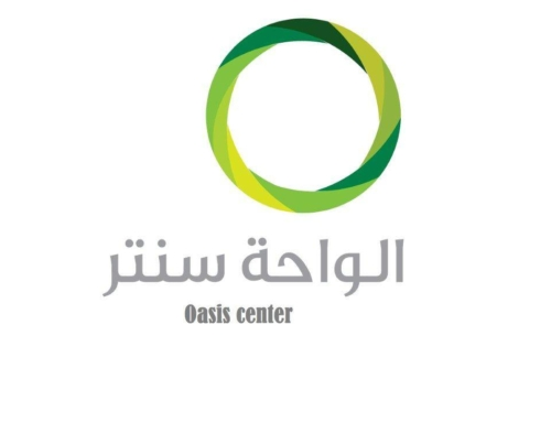 Alwaha Mall